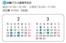 Taiken_4
