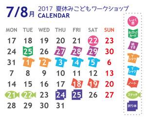 17_sws_4