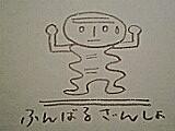 040922_140001001.jpg