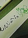 050507_130601
