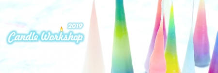 Candle_banner