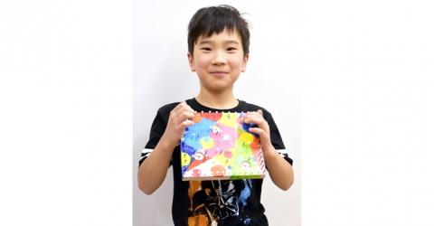 Yuudai_20200327162201